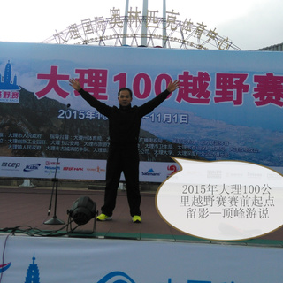 IMG_20151030_175128_1看图王