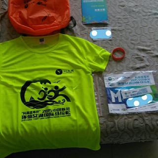 2015中国新余·环仙女湖国际马拉松