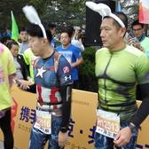 2015.11.15-临沂国际马拉松