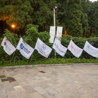 2015发现之路 格凸探秘-全球商学院EMBA丛林穿越挑战赛