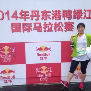 2014丹东鸭绿江国际马拉松