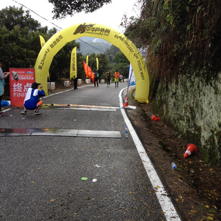 2014中国•歙县新安江山水画廊国际马拉松
