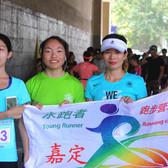 2015.6.26上海城市女子接力赛