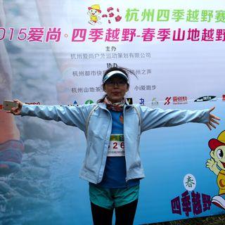 2015爱尚•杭州四季越野(春季赛)