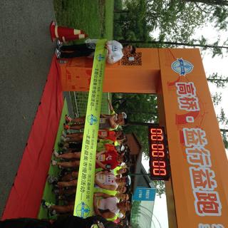"""2014高桥镇""""益行益跑——滨江森林公园""""主题公益集市慢跑活动"""