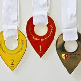 莫斯科马拉松系列奖牌
