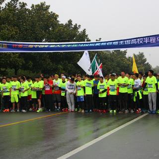 2015 中国矿业大学校园半程马拉松