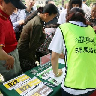 2015 中国昆明野鸭湖父亲节亲子跑