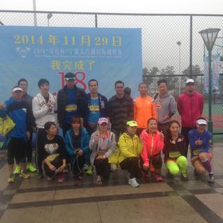 """2014""""日月杯""""宁波太白湖山地越野赛"""