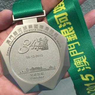 2015澳门国际马拉松