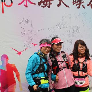 """2016年""""东海大峡谷""""迎春越野跑"""