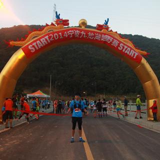 2014九龙湖越野赛