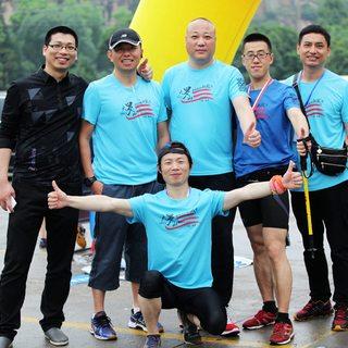 """2015中国•瓯海""""学府印象杯""""大罗山国际越野挑战赛"""