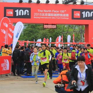 2015TNF100北京国际越野挑战赛