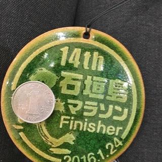 2016 石垣岛马拉松