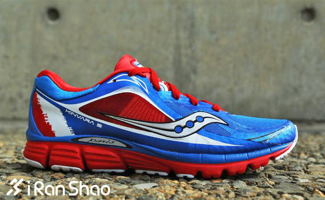 Kinvara 5 Paris