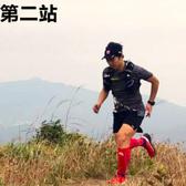 深圳越野跑联赛UTST(第二站)
