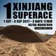 2017 SUPERACE新疆站-越野三日超马赛