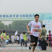 光明乐跑半程马拉松接力赛 III