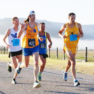 2016 大瑟尔国际马拉松