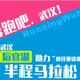 武汉后官湖半程马拉松