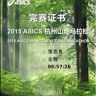 QQ图片20150402083132