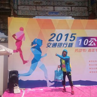 QQ图片20150510140720
