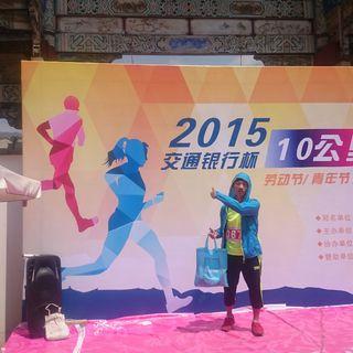QQ图片20150510140911