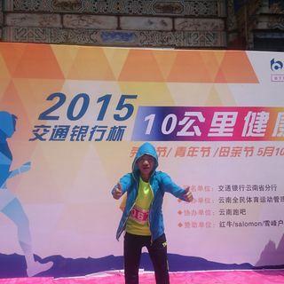QQ图片20150510140953