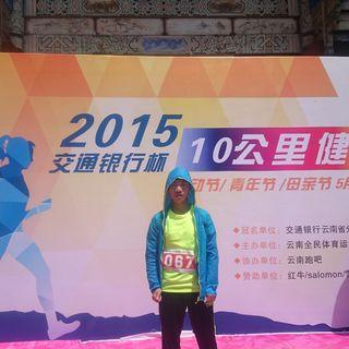 QQ图片20150510141010