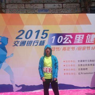 QQ图片20150510141017