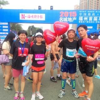 2015名城地产·福州首届马拉松赛