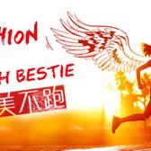 Fashion Run