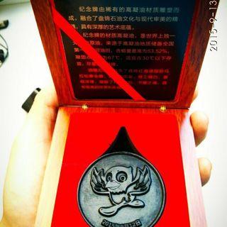 2015 盘锦红海滩国际马拉松赛