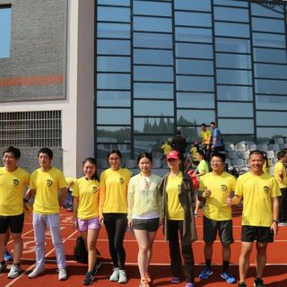欢乐跑中国苏州站