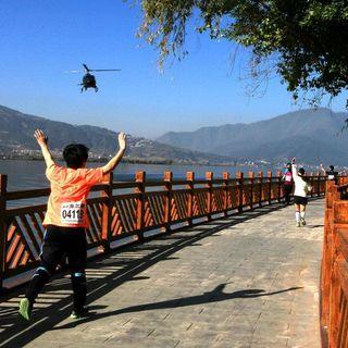 2016 西昌邛海湿地国际马拉松