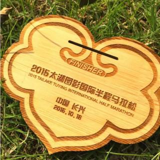 2015 太湖图影国际半程马拉松