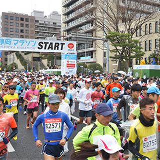 2016 静冈马拉松