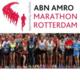鹿特丹马拉松