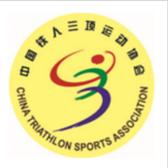 杭州富阳全国铁人三项积分赛