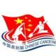 中国上海苏州河国际皮划艇马拉松赛