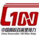 中国高校百英里接力赛