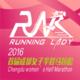 首届成都女子半程马拉松