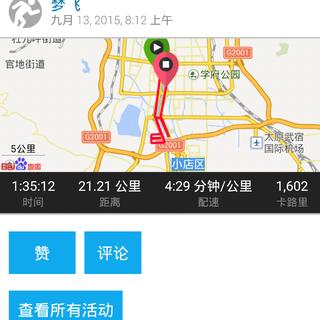Screenshot_2015-09-13-21-26-53