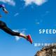 Speed%20goat%202_750x350%20-1
