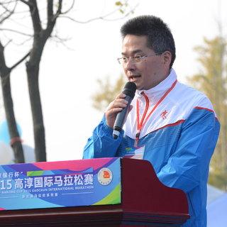 2015 南京高淳国际马拉松赛