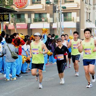 2016高雄国际马拉松