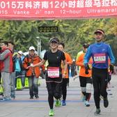 济南12小时超级马拉松-3