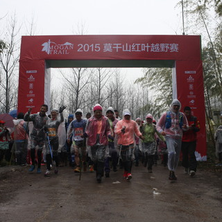 2015 莫干山红叶越野赛