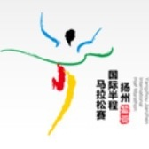 扬州鉴真国际半程马拉松赛